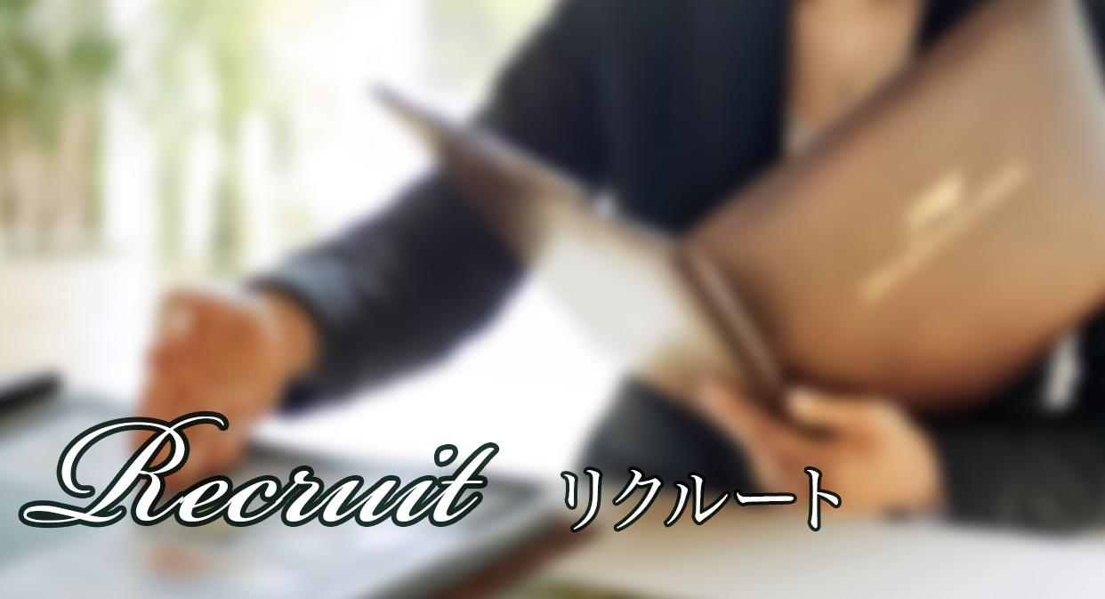 採用情報|千葉の結婚式場 ガーデンウェディング【ザ・チェルシーコート】